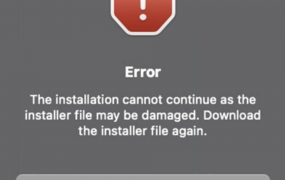 Adobe安装错误教程 Error  The installation cannot continue as the installer file may be damaged