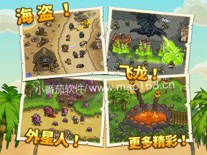 Mac游戏下载 Kingdom Rush 王国保卫战
