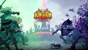 Kingdom Rush 王国保卫战 中文破解版下载