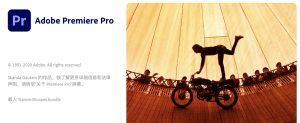 Premiere Pro中文破解版下载