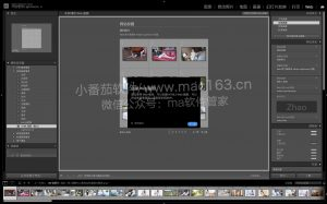 Adobe Lightroom Classic 专业摄影工具