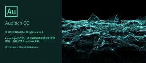 Adobe Audition 2019 数字音频编辑软件