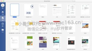 Microsoft Office 2016中文破解版下载-Mac版