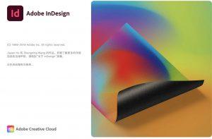 Adobe InDesign 中文破解版下载