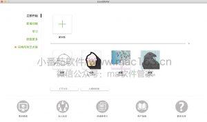 CDR2020中文破解版下载