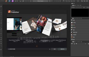 Affinity Publisher 官网中文版下载