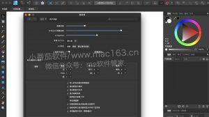 Affinity Designer 专业矢量图形设计软件