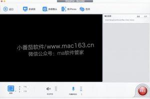 VideoProc官网中文版下载