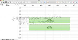 OmniPlan Pro 3 项目规划软件 中文破解版下载
