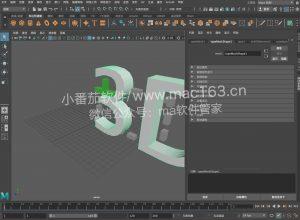 Autodesk Maya 2020三维动画制作软件