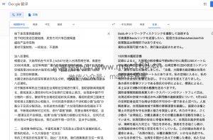 Text Scanner 文字识别软件
