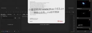 Adobe Premiere Pro 2020 操作界面
