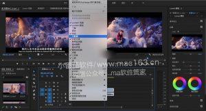 Adobe Premiere Pro 视频剪辑软件