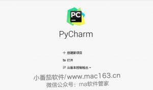 PyCharm Pro Python IDE开发工具 中文破解版下载