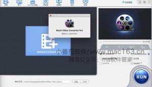 MacX Video ConverterPro专业视频转码工具