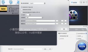 MacX Video ConverterPro视频格式转换