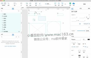 axure RP 10 原型设计软件