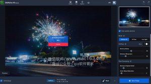 Topaz DeNoise AI 智能图片降噪软件 中文破解版下载