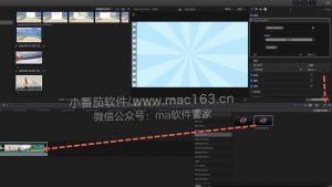 ColorFinale Pro 专业分级调色插件 中文破解版下载