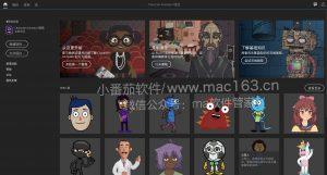 Adobe Character Animator 动画制作软件 中文破解版下载