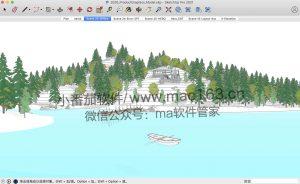 SketchUp Pro 2021 草图大师模型下载