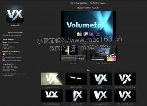 Volumetrix关键帧快速渲染转场 Fcpx插件
