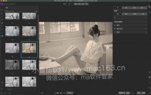 ON1 photo raw 2021 PS/Lr滤镜插件 中文版下载