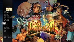 单机游戏 Streets of Rage 4 格鬥三人組