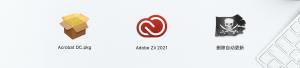 Adobe Acrobat Pro DC 最新中文破解版下载