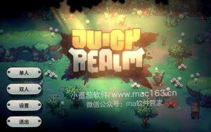 单机游戏 JuicyRealm 恶果之地 中文破解版下载