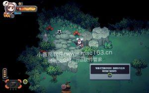 单机游戏 JuicyRealm 中文破解版下载
