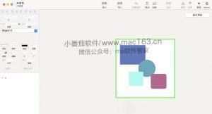 Principle 动画交互设计软件