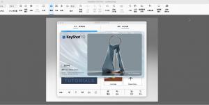 KeyShot 10 Pro (3D渲染和动画制作) 中文破解版下载