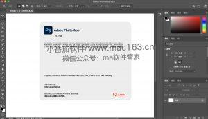 PS免激活版下载 Adobe Photoshop 2021
