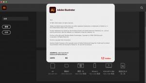 Adobe Illustrator 2021 中文破解版下载
