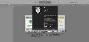 Logic Pro X 中文破解版下载
