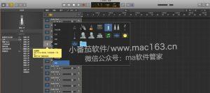 苹果音乐制作软件 Logic Pro X