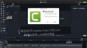Camtasia 2020 屏幕录制软件 操作界面