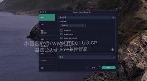 Movavi Screen Recorder 21 Mac版 屏幕录像软件
