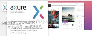 Axure RP 9 网站原型设计软件
