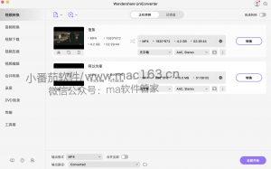 Wondershare UniConverter 视频格式编辑软件下载