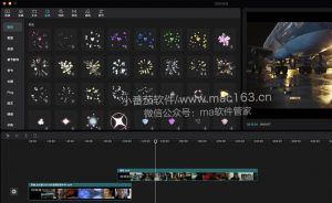剪映专业版视频剪辑软件 中文版下载