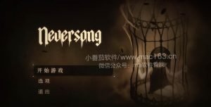 Neversong 探索冒险类单机游戏