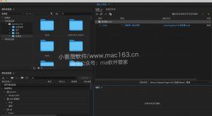 Adobe Media Encoder 2020 中文破解版下载