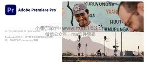 Adobe Premiere Pro 2020中文破解版下载