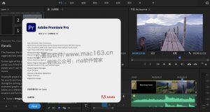 Adobe Premiere Pro 2020 中文破解版下载