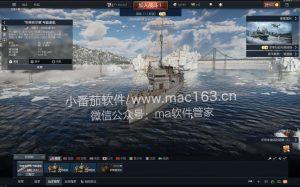 mac游戏下载