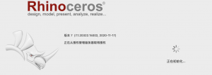Rhinoceros 7 for Mac 犀牛3D建模软件