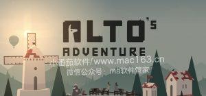 阿尔托的冒险 Alto's Adventure