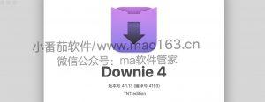 Downie 4 视频下载软件